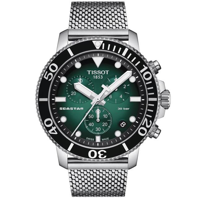 TISSOT 天梭 Seastar 1000海洋之星三眼計時300米潛水錶/綠/45.5mm/T1204171109100