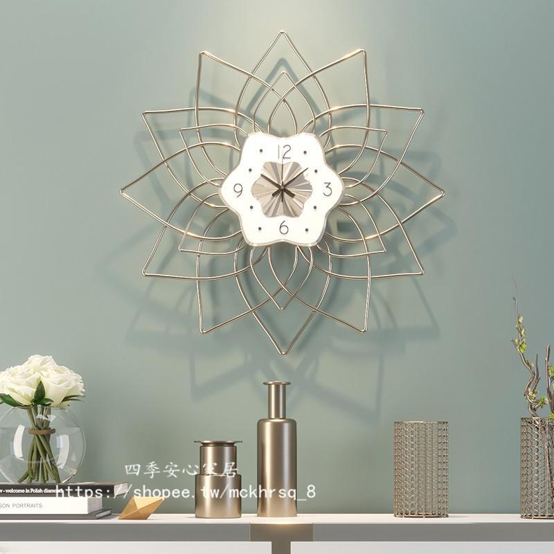 北歐掛鐘時鐘客廳創意時尚現代簡約個性家用掛表石英鐘藝術鐘表G98【一級棒】
