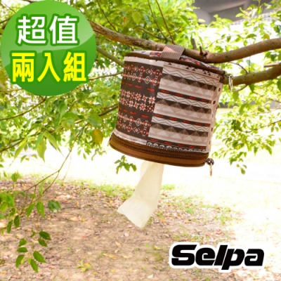 韓國SELPA 民族風紙巾收納盒 超值二入組