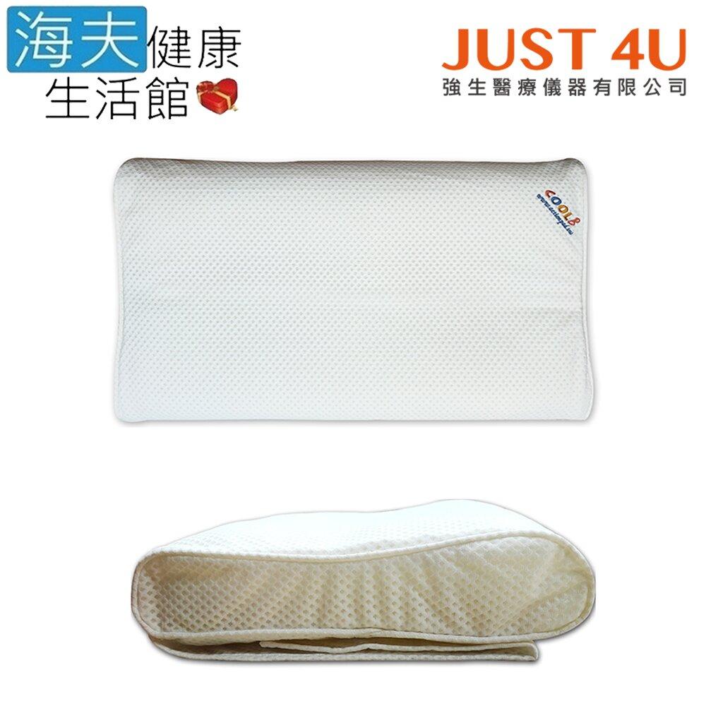 海夫健康生活館 強生醫療 JUST 4U COOLB 呼吸抗菌舒壓枕(CB-1)