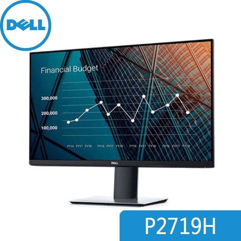 DELL P2719H 27型 IPS UltraSharp 薄邊框 低藍光 不閃屏 LCD 液晶 電腦螢幕 廠商直送