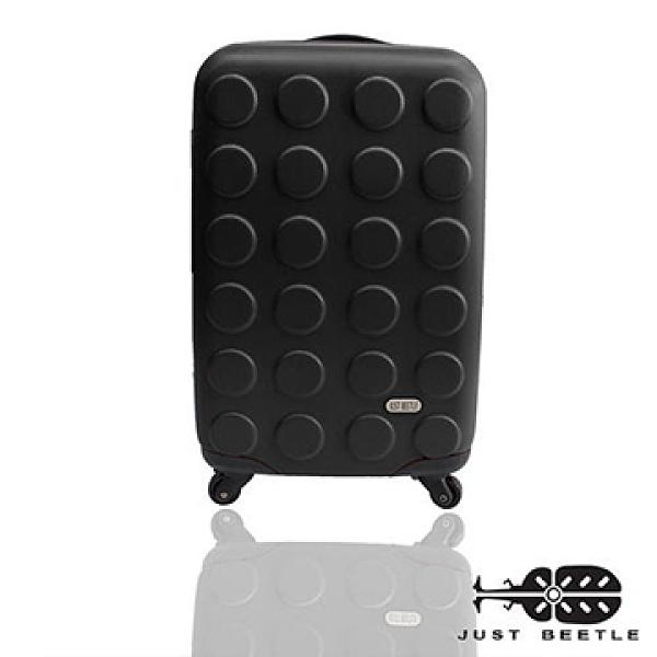 【南紡購物中心】Justbeetle 積木系列ABS輕硬殼行李箱20吋