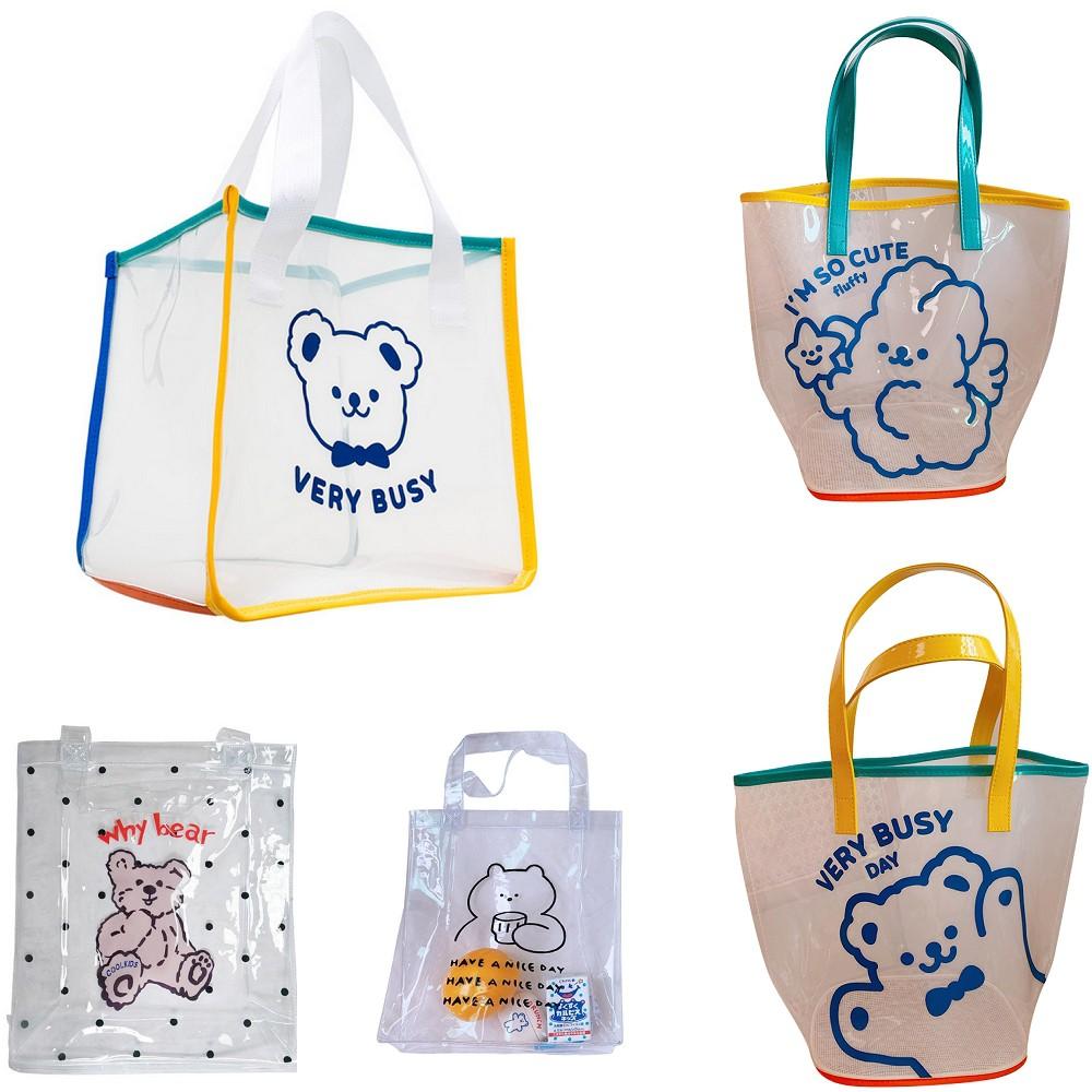 Baby童衣 韓國ins可愛新卡通小熊透明果凍手提包 透明沙灘包 可愛卡通印花透明手提購物袋 88598