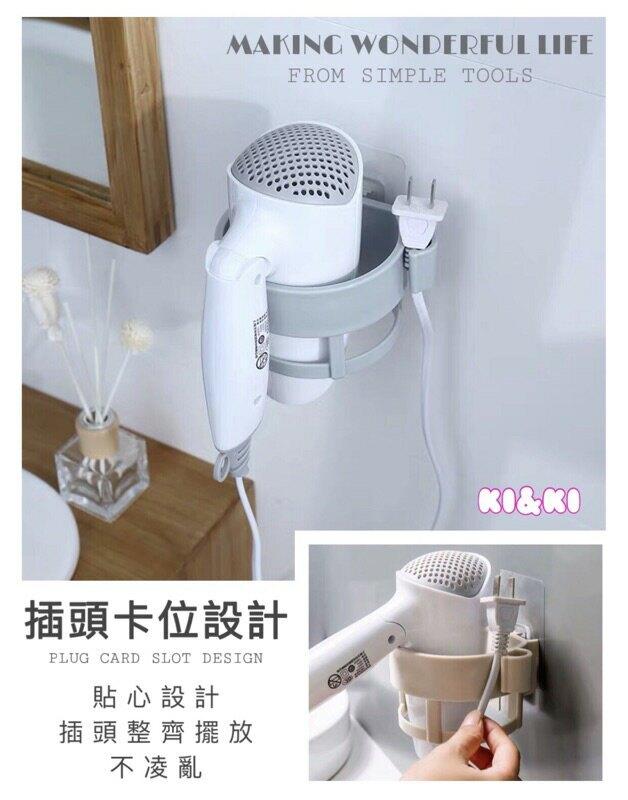 無痕吹風機架 / 免鑽孔吹風機架 / 吹風機收納架 / 浴室用品