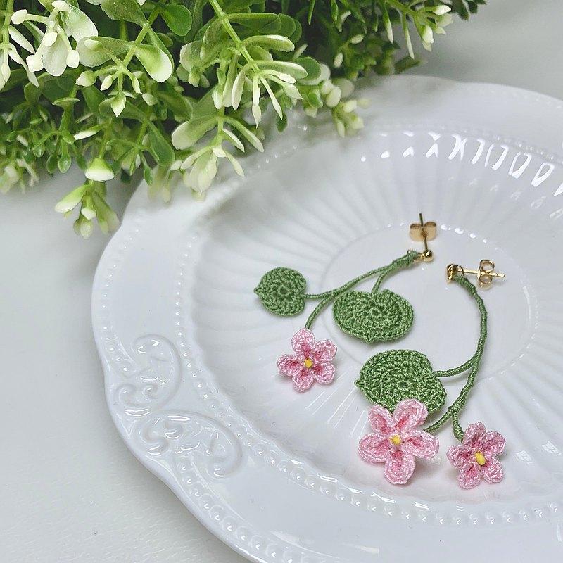 Violet • 紫羅蘭 粉紅色 鉤花編織 耳環 耳針 耳夾 共4色 客訂製