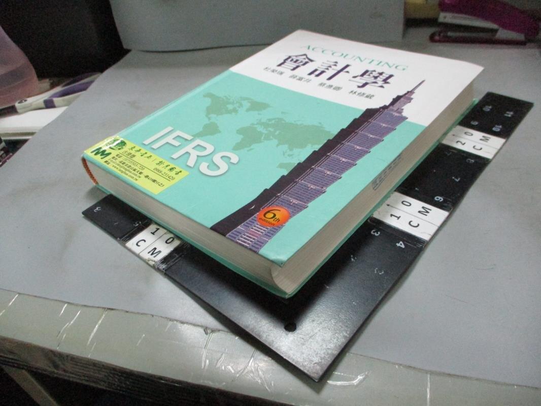 【書寶二手書T6/大學商學_JGE】會計學_杜榮瑞