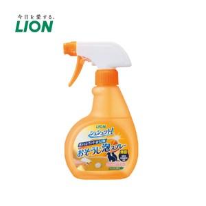 日本獅王 泡泡除-空間消臭對策x2入