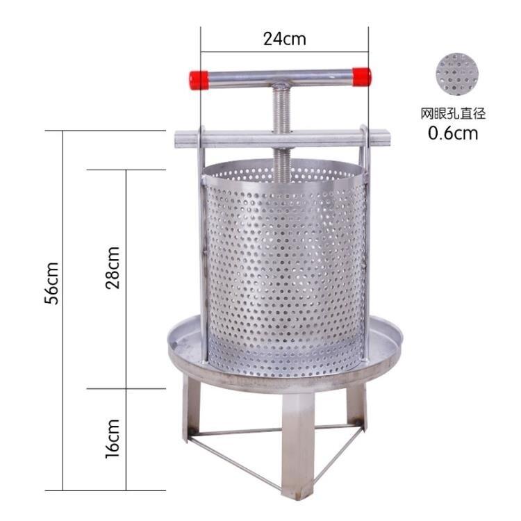 搖蜜機 新款304不銹鋼壓蜜機 榨蠟機 網眼壓蜜機榨汁機 土蜂蜜壓榨過濾機WJ