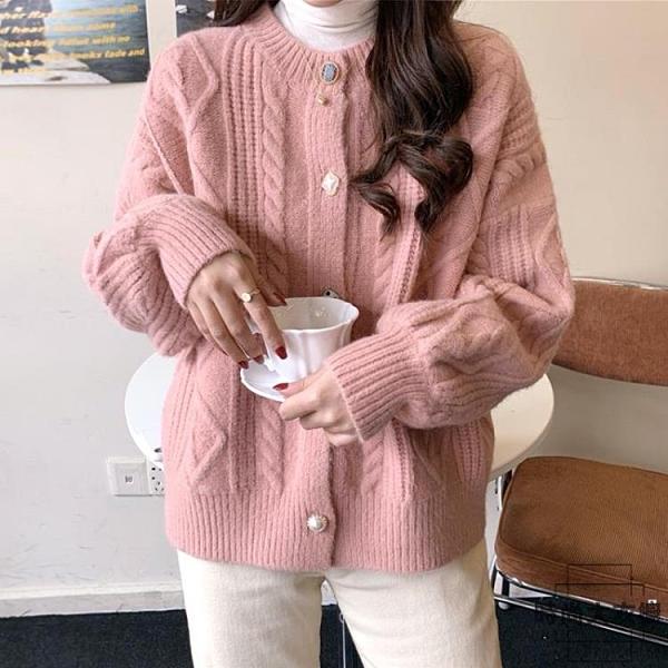 針織開衫外套毛衣女寬鬆秋冬外套【時尚大衣櫥】