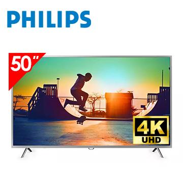 (展示機)飛利浦PHILIPS 50型4K UHD 智慧連網液晶顯示器(50PUH6073(視200524))