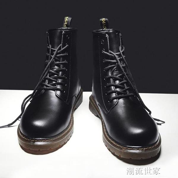 馬丁靴男高幫英倫風韓版潮流百搭工裝靴潮靴子秋冬季棉鞋黑色男靴『潮流世家』