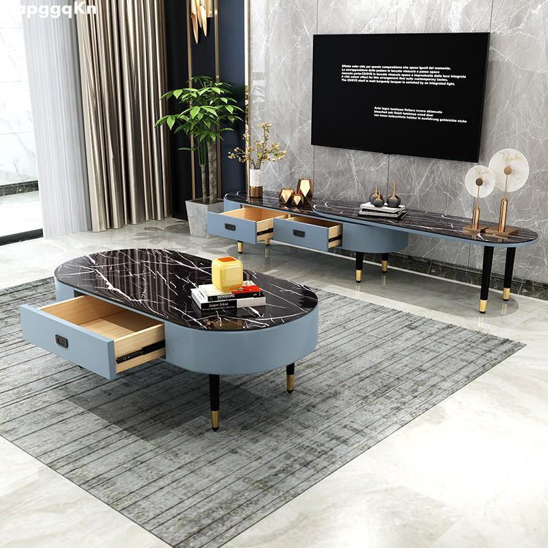 美式電視柜茶幾組合輕奢后現代簡約小戶型客廳大理石玻璃電視機柜