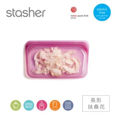 美國Stasher 長形白金矽膠密封袋-扶桑花