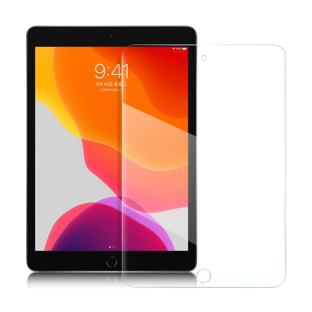 NISDA for Apple iPad 10.2吋 2020 鋼化9H玻璃保護貼-非滿版