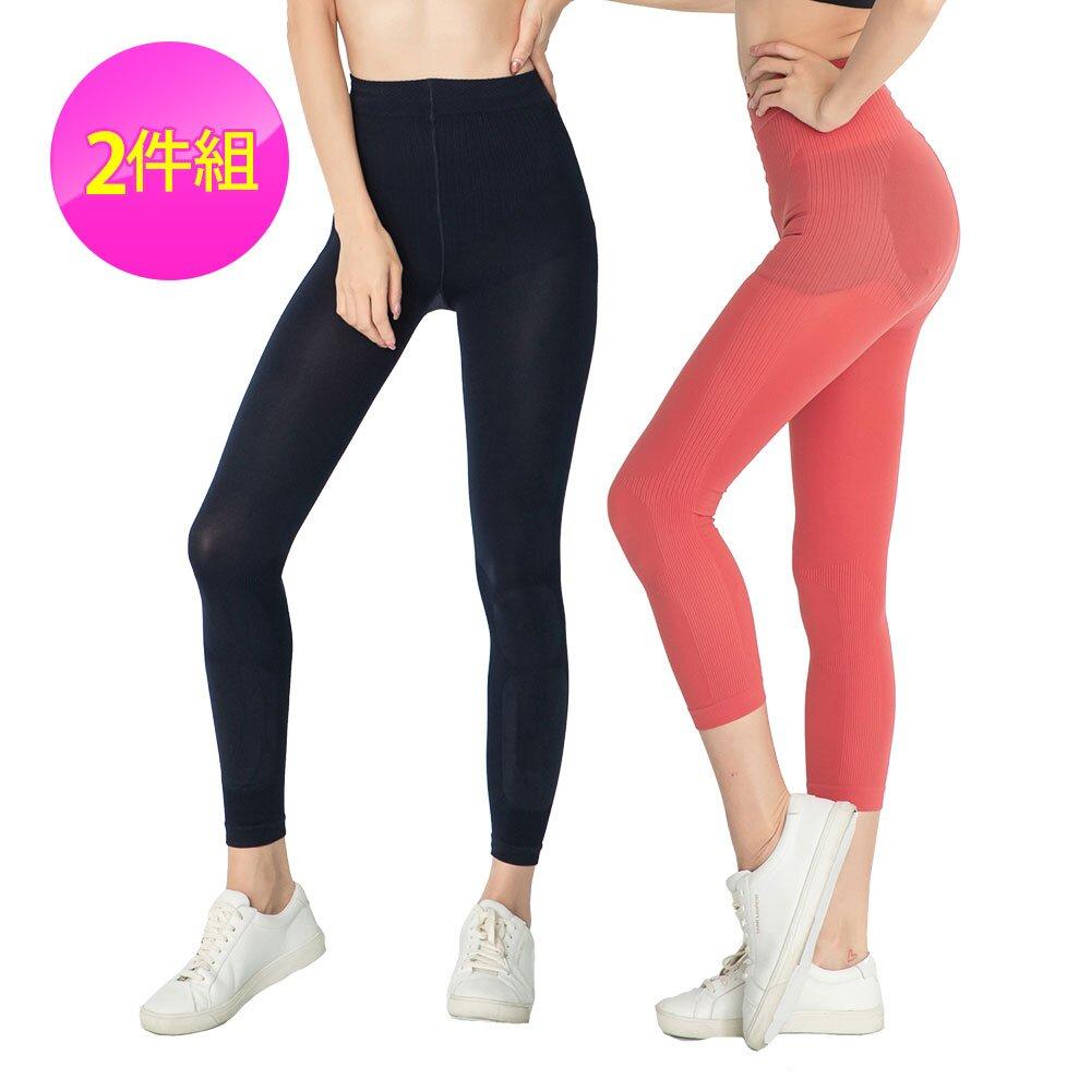 GIAT台灣製視覺-3KG微整機能塑型褲(2件組)