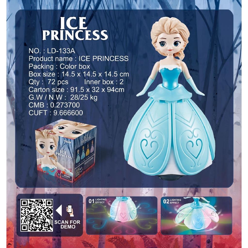 『現貨』萬向跳舞旋轉公主系列音樂燈光女孩兒童玩具抖音網紅
