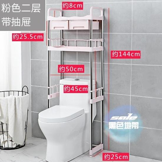 馬桶置物架 多功能落地馬桶置物架帶抽屜不銹鋼衛生間浴室收納架子神器