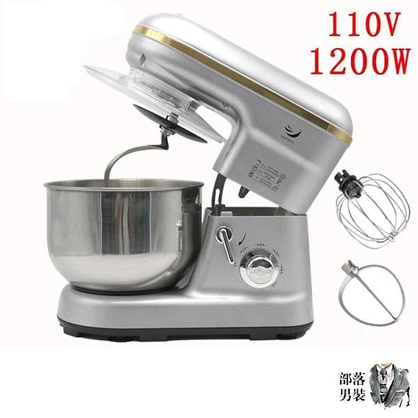 110v電器 110v家用廚師機5L攪拌機商用和面揉面機打蛋機T