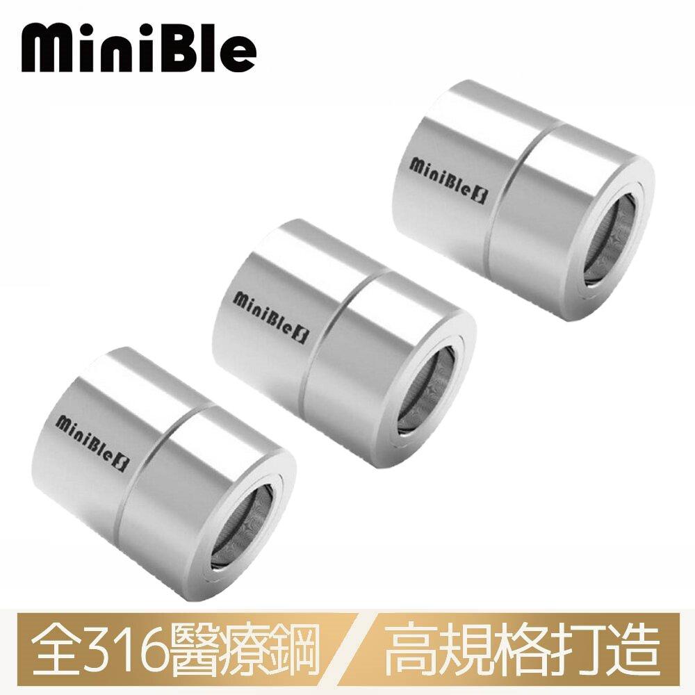 ★快速到貨★【3入組】 HerherS和荷 MiniBle S 微氣泡起波器 – 標準版