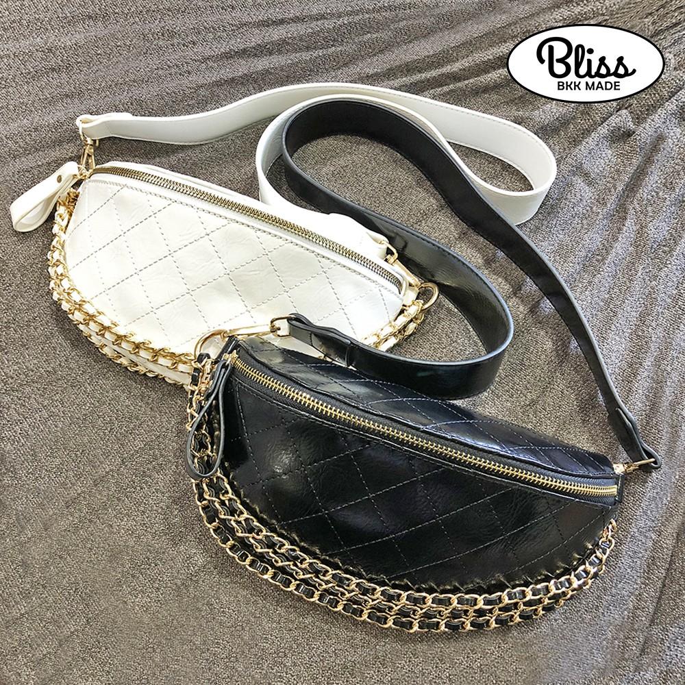Bliss BKK 菱格小香風斜跨包 腰包 時尚必備 廠商直送 現貨