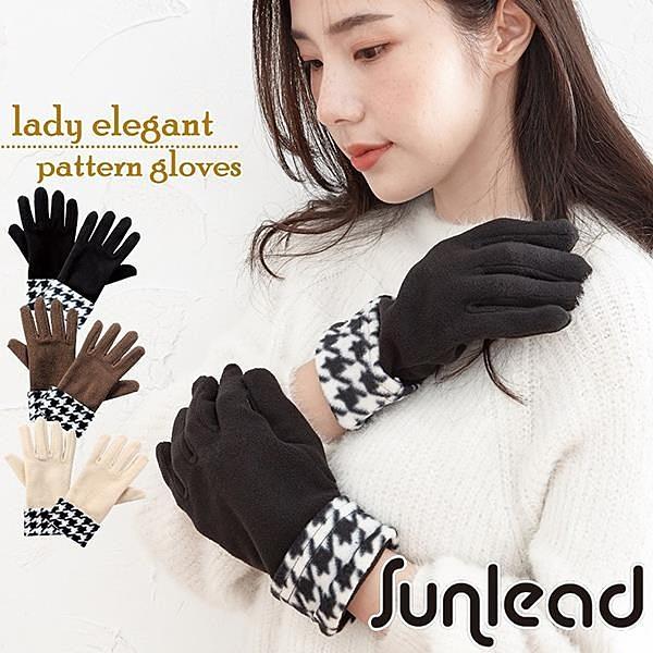 【南紡購物中心】Sunlead 日系保暖防風淑女款Fleece刷毛手套