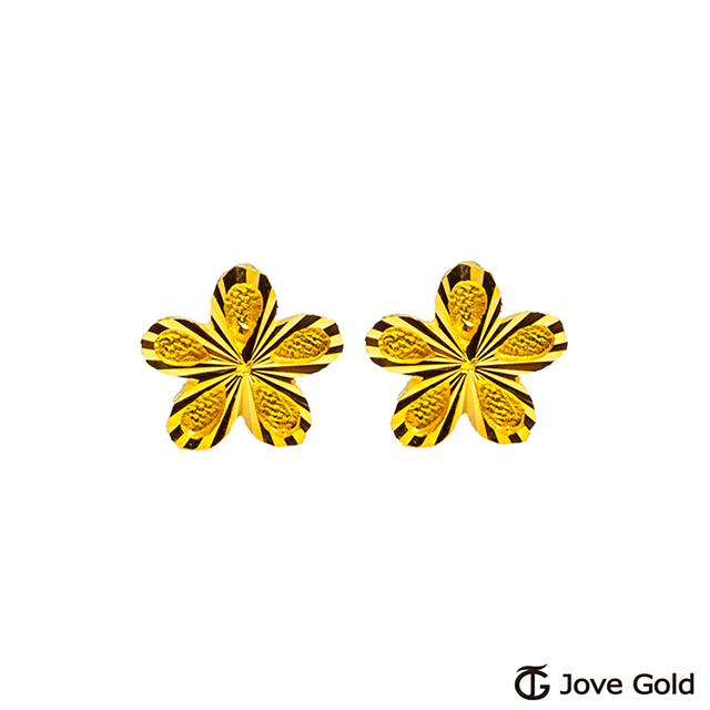 JoveGold漾金飾 桃花開黃金耳環