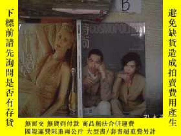 二手書博民逛書店时尚COSMO罕見2010 1Y261116