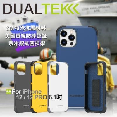 普格爾Puregear DUALTEK For iPhone 12 / 12 Pro 6.1吋 坦克軍規保護殼