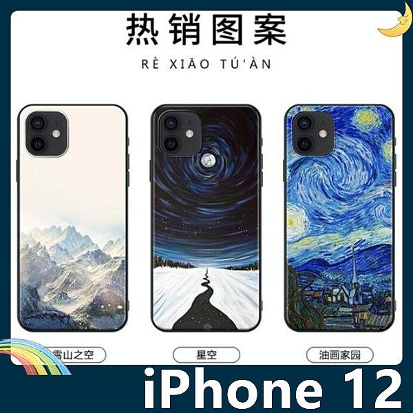 iPhone 12 Mini Pro Max 彩繪Q萌保護套 軟殼 卡通塗鴉 超薄防指紋 全包款 矽膠套 手機套 手機殼