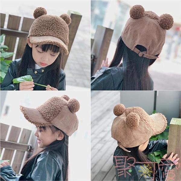 兒童帽子冬季羊羔毛韓版時尚男童棒球帽【聚可愛】