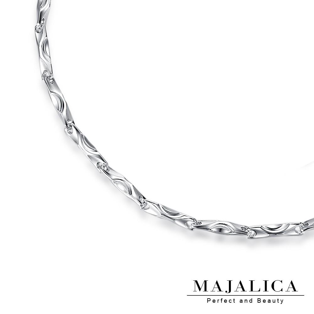 Majalica 純銀項鍊 元寶純銀鍊 粗銀鍊 925純銀鍊 PC6008