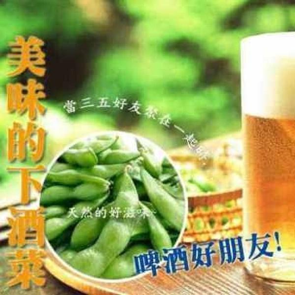 【南紡購物中心】《老爸ㄟ廚房》鮮甜原味毛豆莢5包組