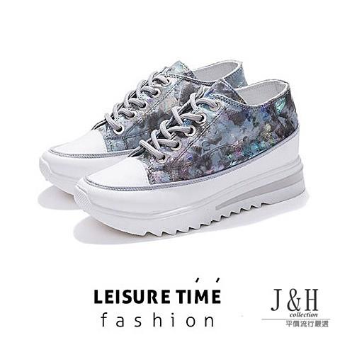 【J&H collection】復古碎花厚底內增高休閒帆布鞋