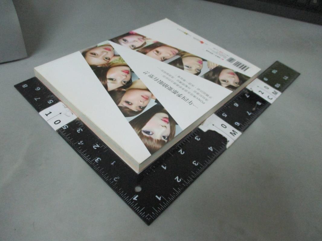【書寶二手書T6/美容_J4T】韓國人氣化妝女王PONY'S韓系搶眼妝_PONY