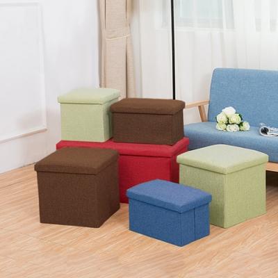 優質耐重可摺疊收納椅凳40x25x25CM