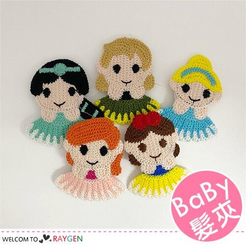 卡通公主系列造型髮夾 兒童髮飾 5款/組