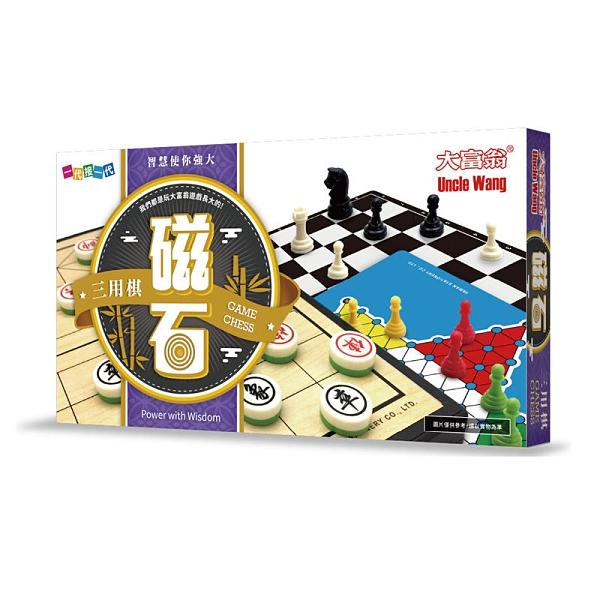 『高雄龐奇桌遊』大富翁 新磁石三用棋 (大) 繁體中文版 正版桌上遊戲專賣店
