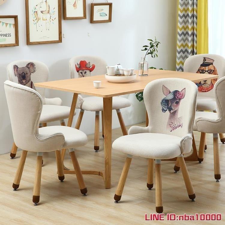 現貨/下殺價9折起~餐椅書桌椅實木餐椅書房甜品店學生學習椅電腦椅子美甲簡約現代北歐