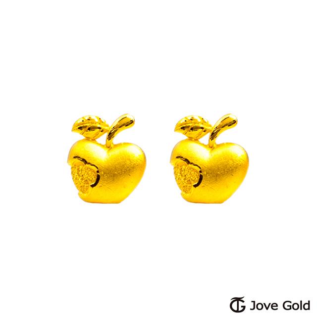 JoveGold漾金飾 智慧果實黃金耳環