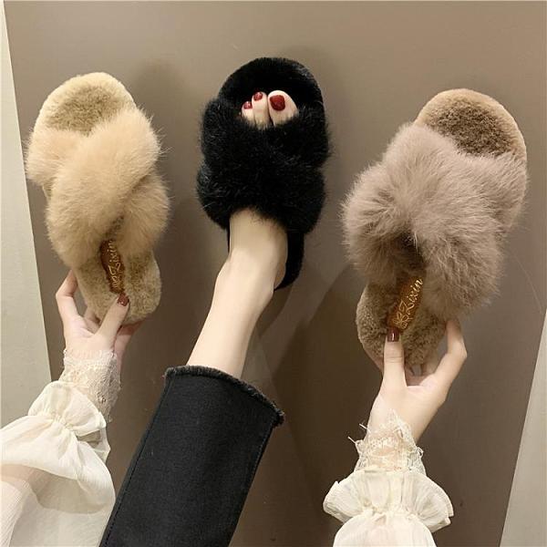 毛毛拖鞋女外穿ins潮2021年新款時尚冬天網紅家居家用秋冬季女鞋 貝芙莉