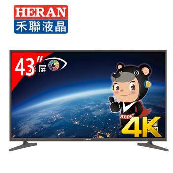 (展示機)禾聯HERAN 43型4K智慧聯網顯示器(43H4K-C1(視178893))