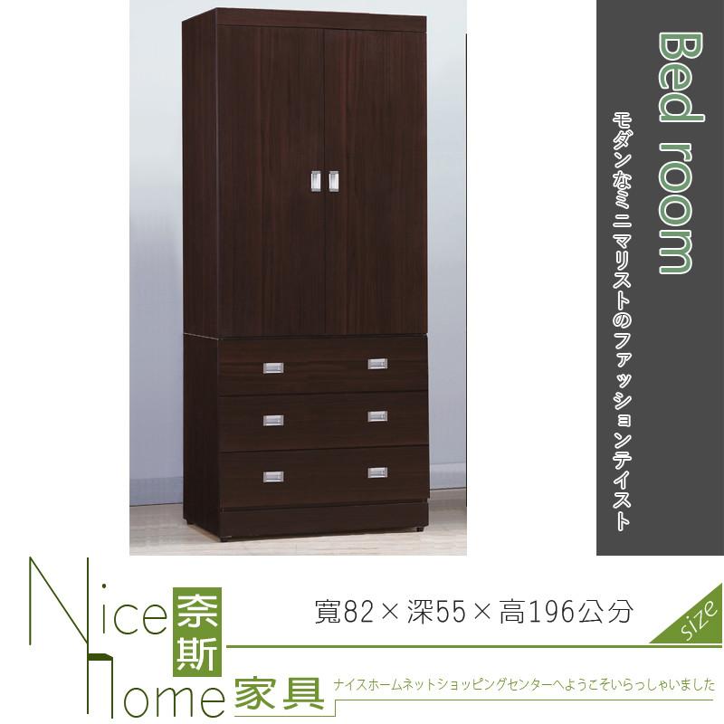 奈斯家具nice547-6-ht 良品耐磨胡桃37尺衣櫥