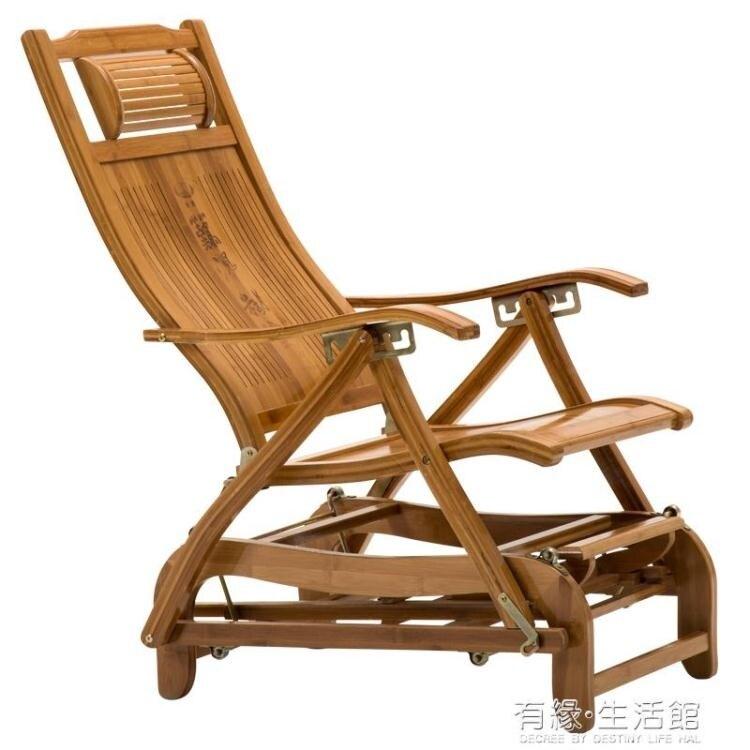 【快速出貨】楠竹摺疊搖搖椅大人實木躺椅老人成年家用午睡休閒逍遙竹椅靠背椅 創時代 新年春節 送禮