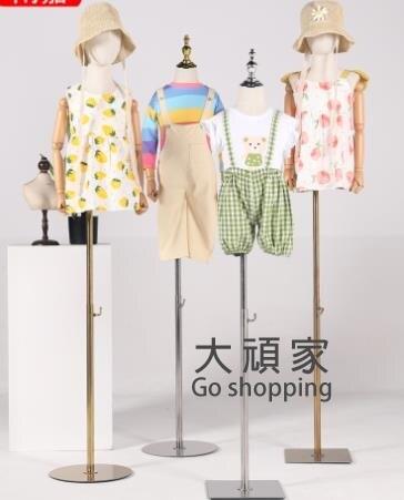 兒童模特 道具半身童裝服裝店男女小孩衣服展示架帶頭人臺模特架子T