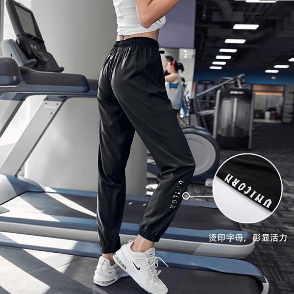 新款專業健身褲運動褲女寬鬆束腳跑步訓練褲大碼速乾長褲瑜伽服秋冬款