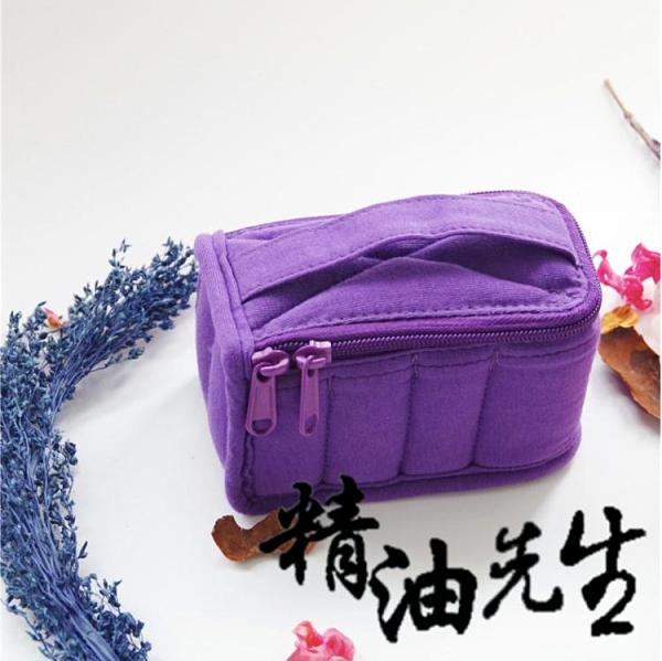 精油包收納 精油先生紫色黑色迷你8格5ml/10ml/15ml通用精油包防震收納包