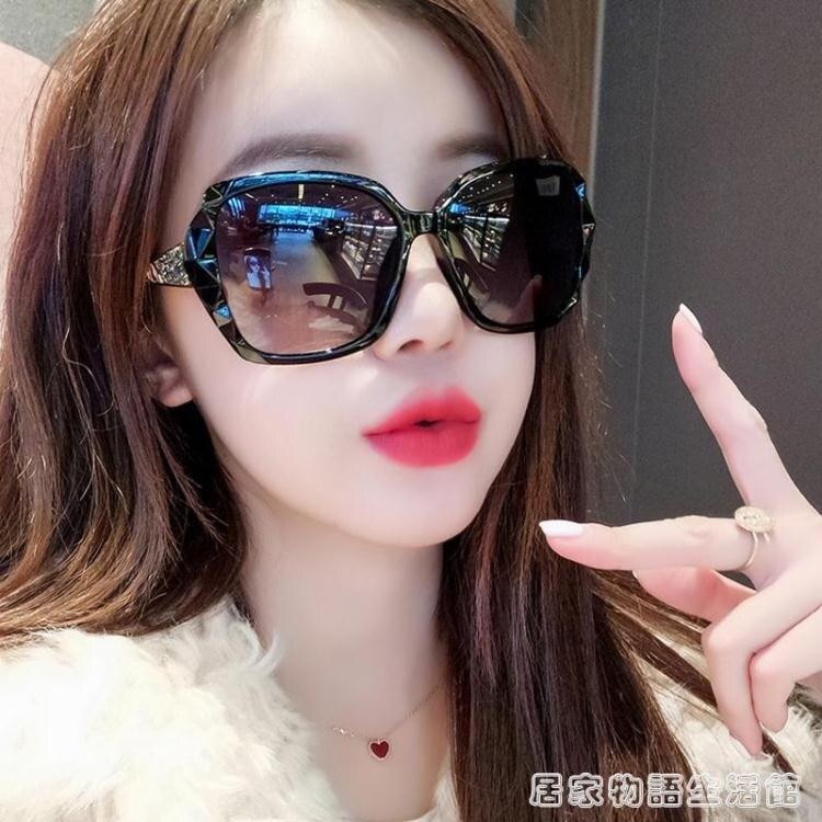 樂天優選-新款偏光太陽鏡女大臉顯瘦韓版潮網紅墨鏡圓臉防紫外線眼鏡女