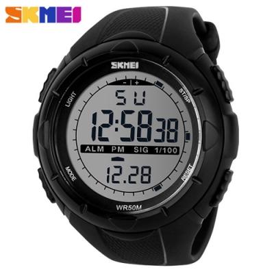 SKMEI 時刻美1025-戶外菁英數字顯示電子錶(2色任選)