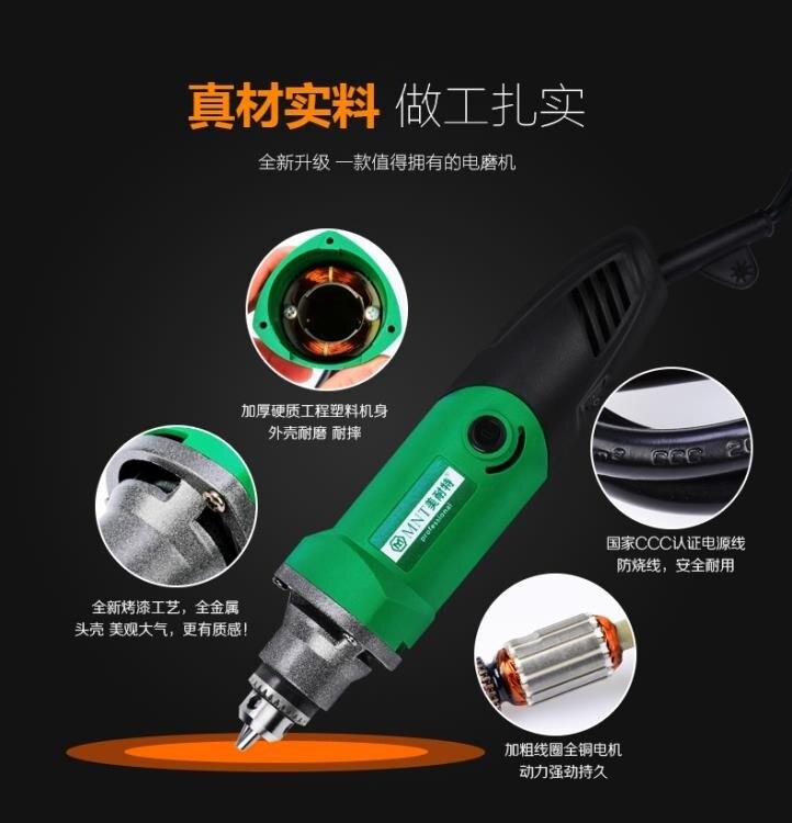 電磨機 美耐特手持電磨機大功率電動拋光木雕切割打磨工業級手工雕刻工具