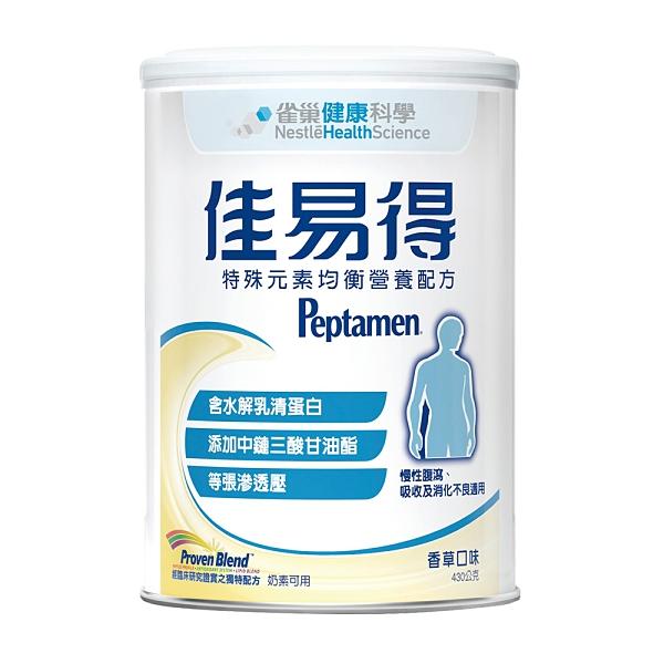 雀巢 佳易得特殊元素均衡營養配方 430g【媽媽藥妝】